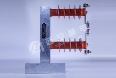 SDFJ-1.5接触网放电间隙